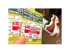 女子旅で京都に行くときのトラベルガイド