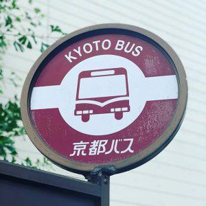 女子旅京都旅行の仕方